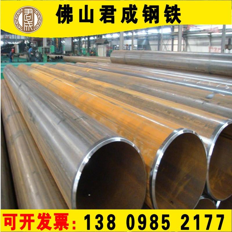佛山君成鋼鐵現貨供應高壓鍋爐管 20g無縫流體管道 5310厚壁合金鋼管 304不銹鋼結構管 20號45硬質201合金管