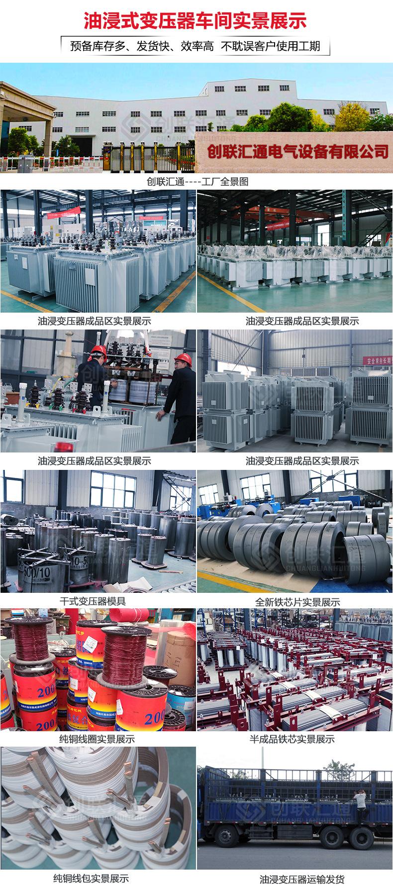 S11-MRD地埋式电力变压器 油式节能型 标准化生产常规国标 量大价优-创联汇通示例图12