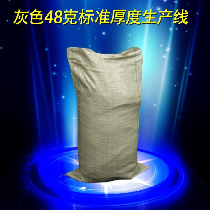 大袋子厂家80*132灰色标准特大编织袋批发大号蛇皮包装袋特宽袋示例图19