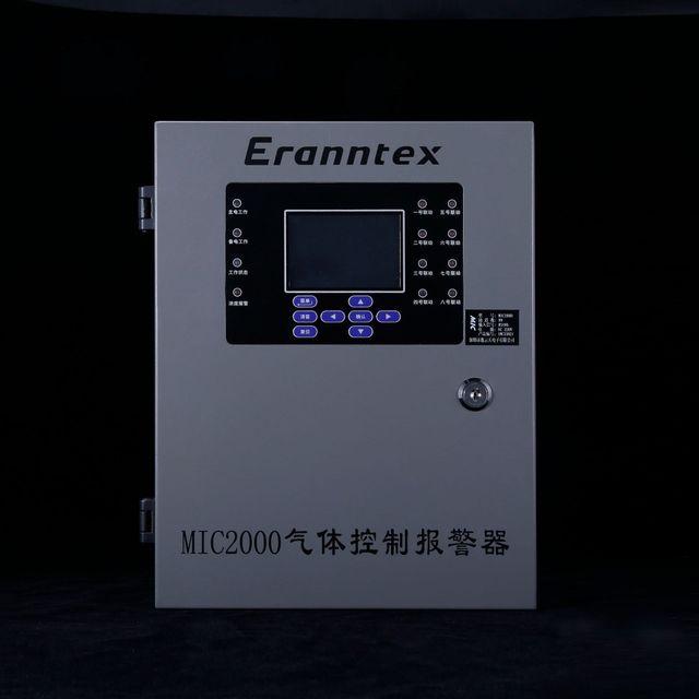 气体显示控制报警器二次显示仪表MIC2000总线制RS485气体报警主机
