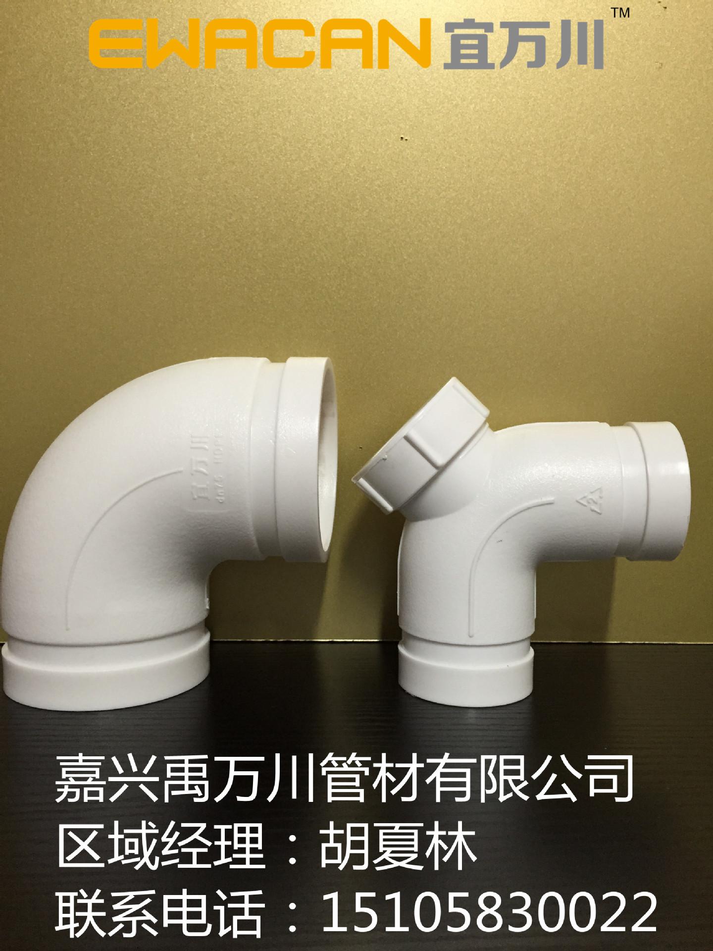 沟槽式HDPE超静音排水管,hdpe沟槽90度弯头,沟槽PE管,PE管示例图10