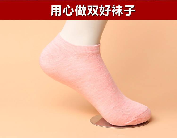 优上品【3-8双装】袜子女短筒袜春夏秋季浅口低帮船袜防臭女棉袜示例图3
