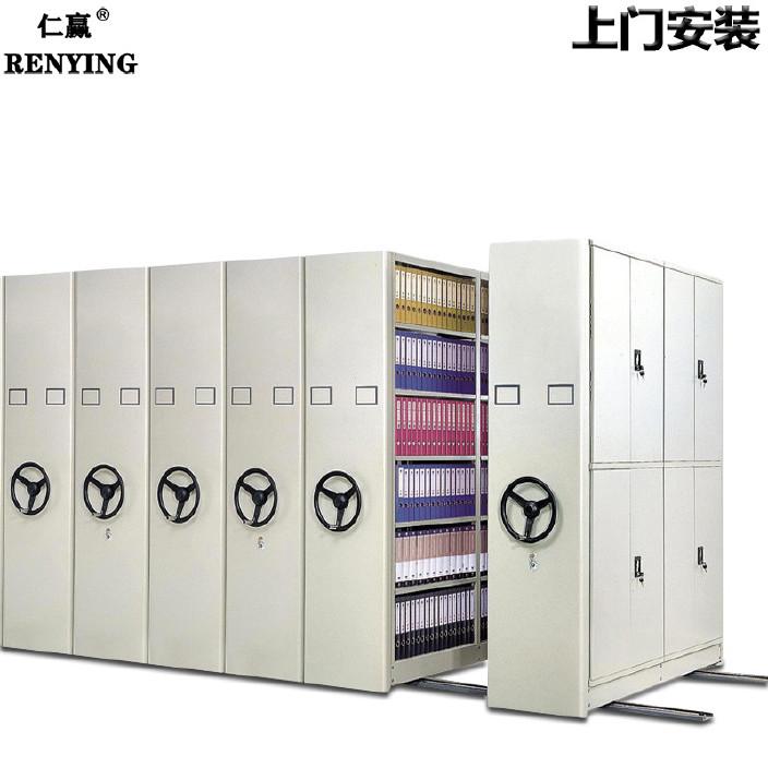 档案密集柜平移门移动手摇密集架钢制财务管理文件柜图纸柜可定制