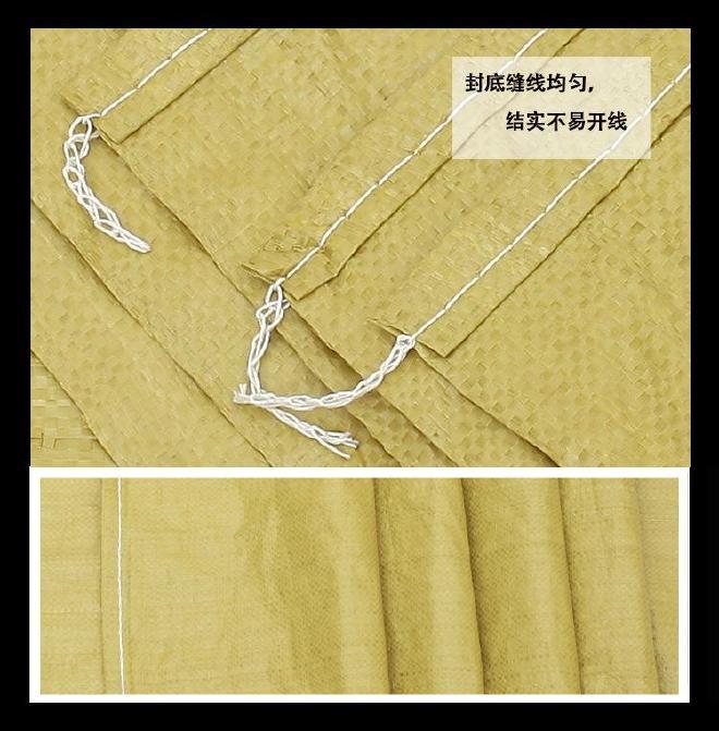 网店快递物流打包袋黄色70*80蛇皮袋pp聚丙烯编织袋子生产可定做示例图18