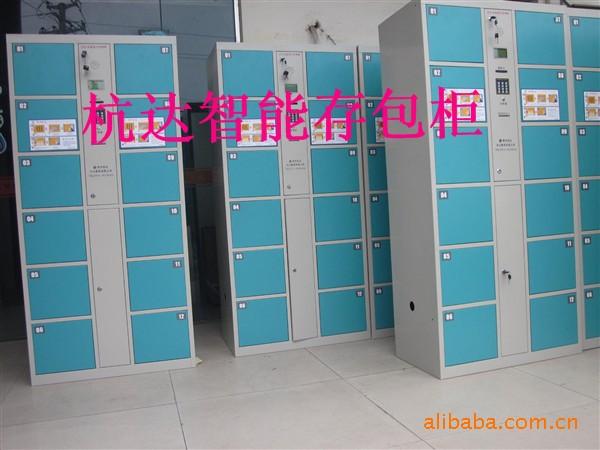 杭达电子保密文件柜  保密文件柜70公斤文件保险柜定制示例图16