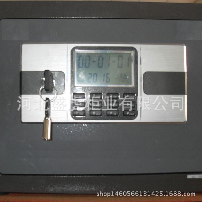 上海优质防火指纹保险柜各种规格定制加工