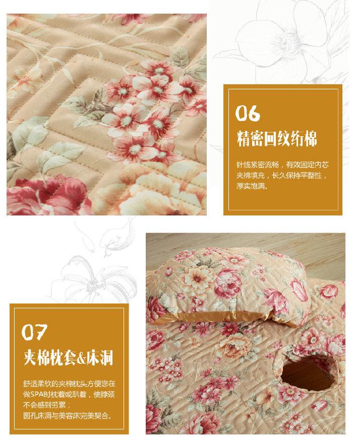 新款包邮高档亲柔棉美容床罩美容美体按摩理疗SPA洗头床罩可定做示例图8