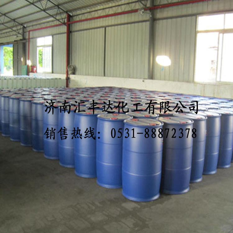 专业生产AES乙氧基化烷基硫酸钠山东厂家直销