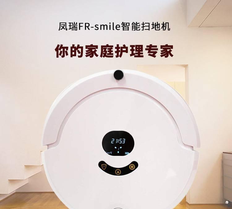 智能全自动扫地机器人家用拖扫吸式超薄oem吸尘器加工厂