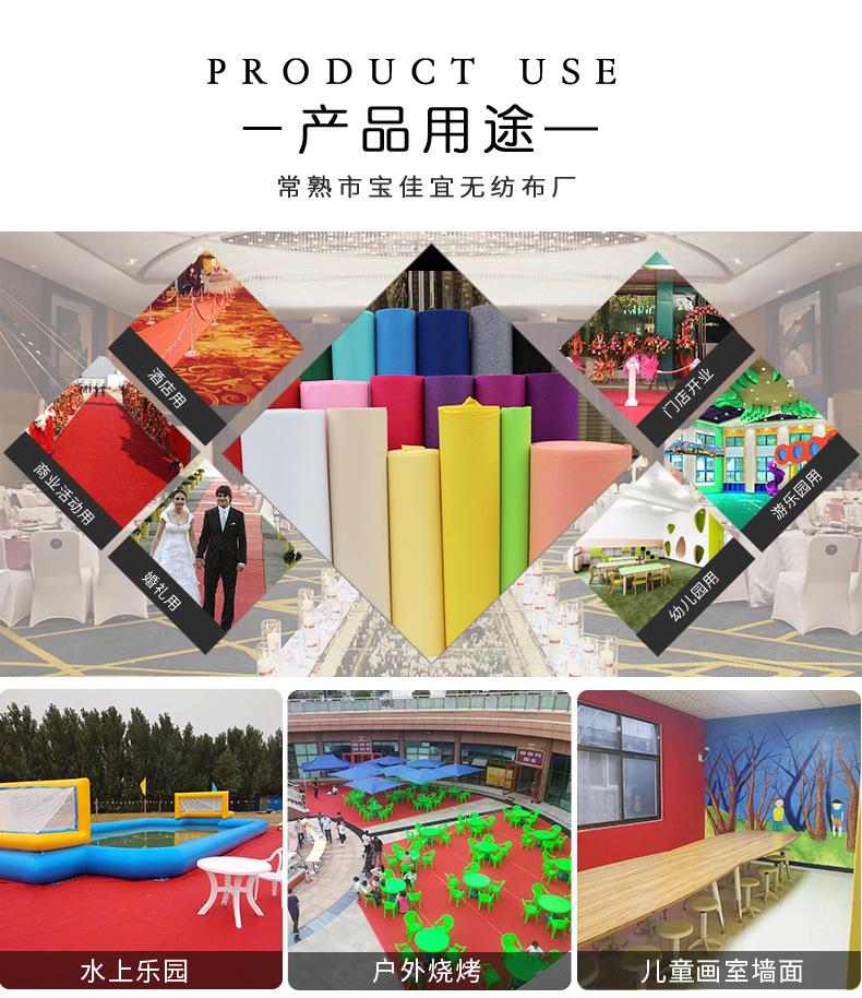 紅地毯廠家直銷婚慶地毯展會活動地毯加厚3米寬一次性地毯批發示例圖4