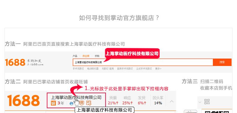 包邮上海互邦电动轮椅HBLD4-E轻便可折叠老年残疾人代步车家用示例图52