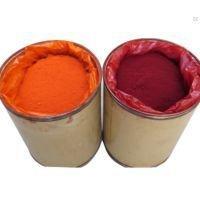 江苏颜料 家具漆、鞋油、地板蜡、汽车蜡和油脂用3902油溶红 油溶黄1904