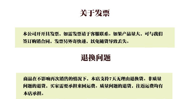 批发供应 食品级 卡拉胶 K型 I型 角叉菜胶 增稠剂 量大从优示例图33