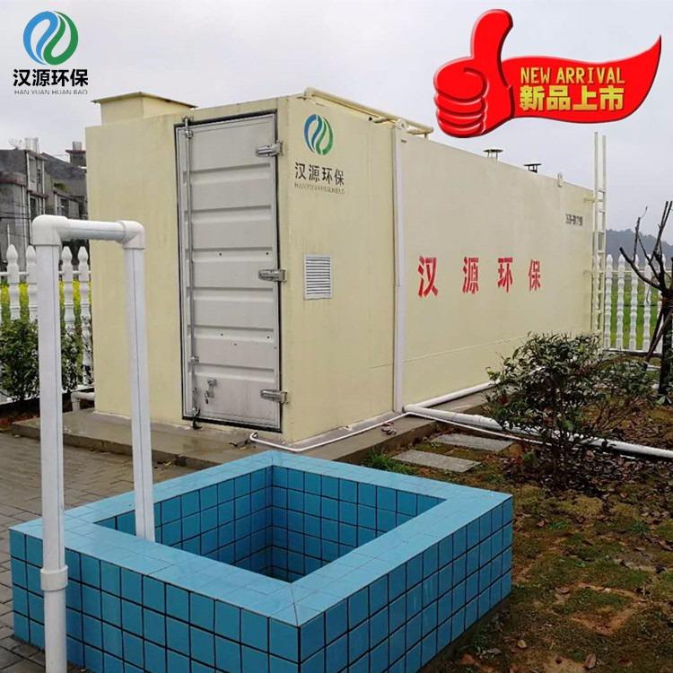 多年专业生产 地埋式一体化生活污水处理设备 一体化污水处理