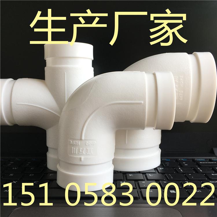 阜阳HDPE沟槽式超静音排水管,宜万川厂家直销,HDPE沟槽管示例图2