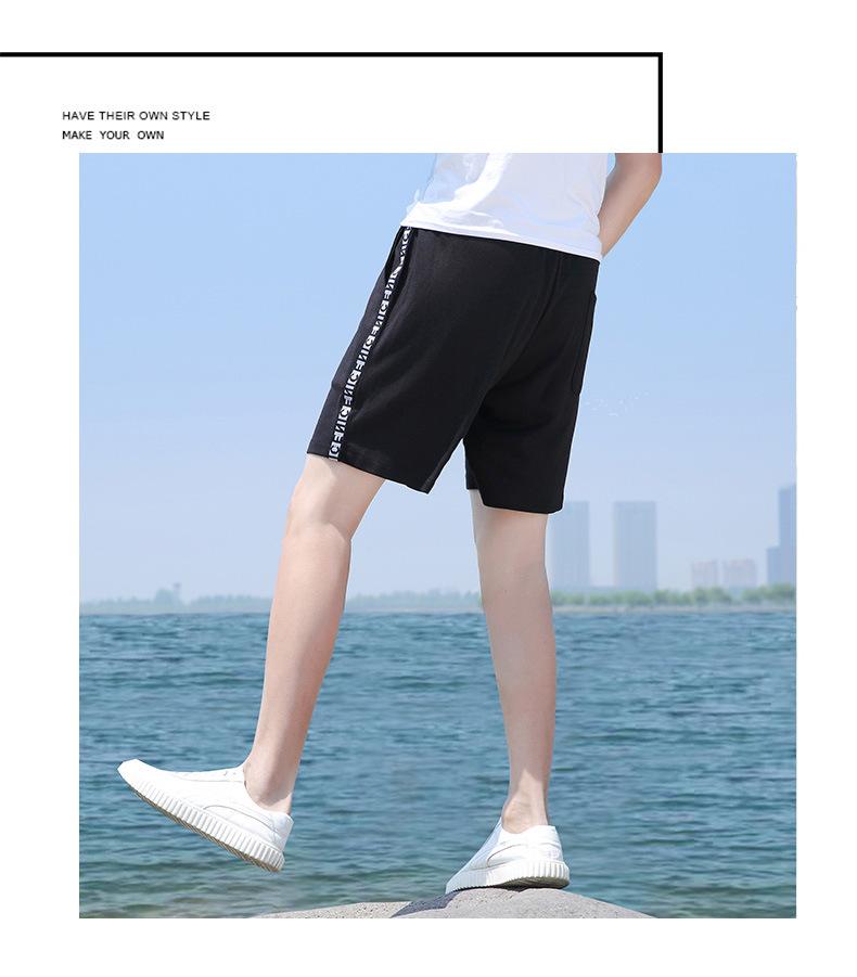 夏季男士短裤 中国风运动速干弹力沙滩裤 透气修身五分裤示例图12