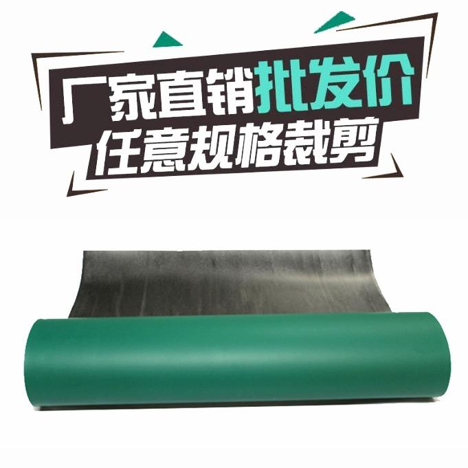防靜電臺墊橡膠墊耐高溫靜電膠皮綠色實驗室工作維修桌布桌墊