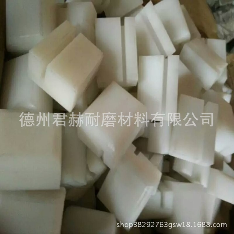 厂家直供UHMWPE板材异型加工件 超高分子聚乙烯链条导轨异型件示例图10