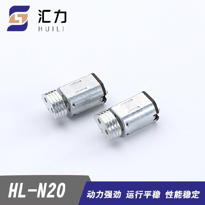 电动车N20微型电机电风扇直流电机剃须刀马达电机工厂直供图片