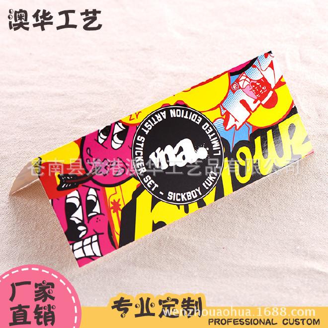 廠家專業玩具卡頭 通用紙卡紙類標簽訂做吊卡 牛皮紙卡圖片