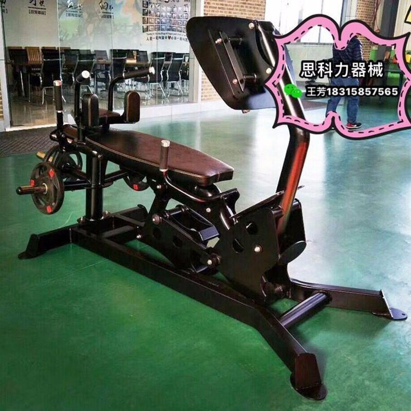 宁津思科力健身器材 HOIST LINE系列仰卧蹬腿?#30423;?#22120; 联动式蹬腿综合力量健身器材私教