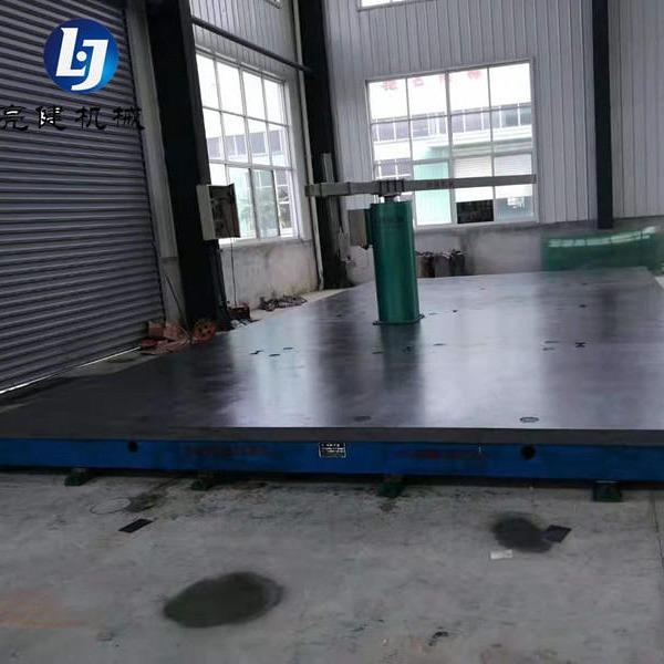 东营客户订购 大型焊接平台 焊接工作台 铸铁平板 泊头亮健机械生产