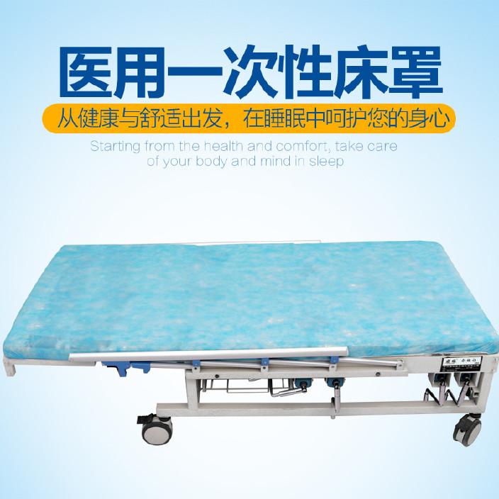 一次性松紧带式床罩 美容按摩手术单床单 防水担架罩带皮筋图片