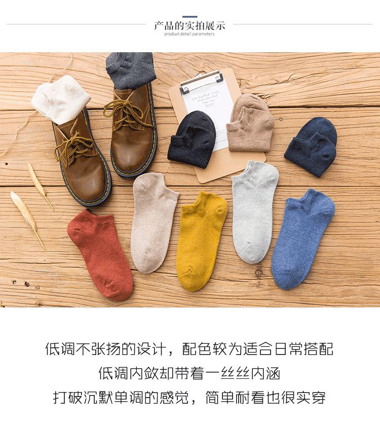 19春夏款新品潮 糖果色女士船袜 女士运动船袜全棉休闲浅口短袜示例图12