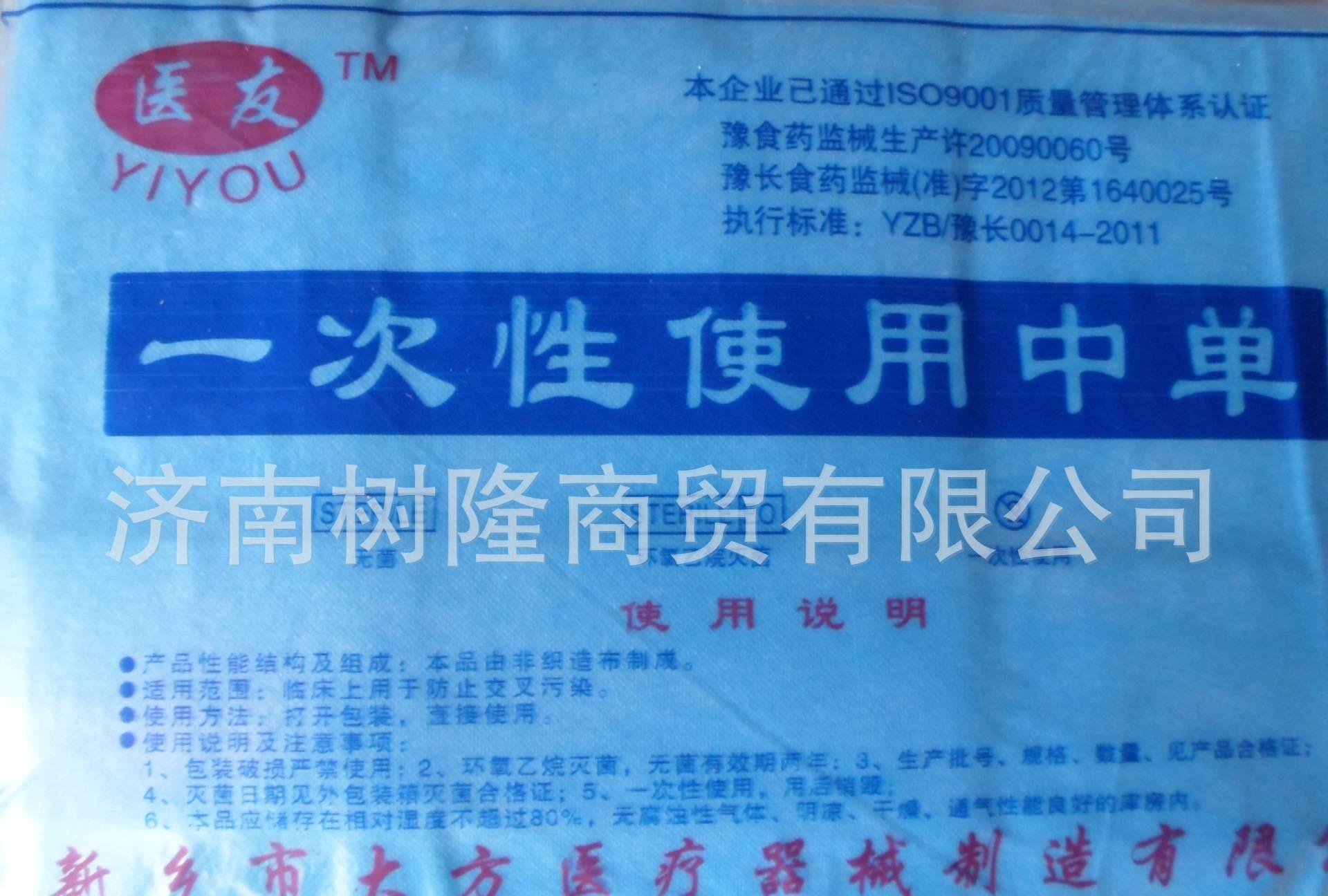 一次性使用中单1m*2m独立包装蓝色 无纺布垫单手术单 隔尿垫图片
