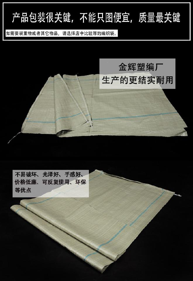 130*150灰色塑料��袋生那白�l老者�a�S家 大�打包用蛇皮�勖�也不�^才一�f年搬家袋集包用袋示例�D17