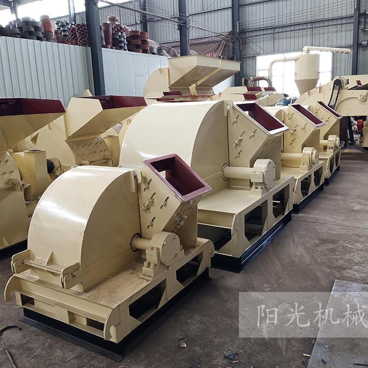 河南陽光機械熱銷菇木粉碎機,直徑40公分以下木材一次粉成木屑,時產0.3-6噸品種齊全,質量可靠,物美價廉,貨到付款