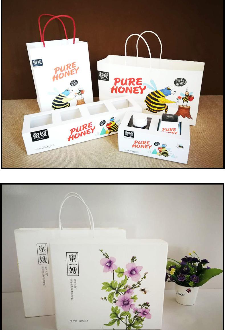 农产品特产盒 精美蜂蜜礼品盒 规格齐全 礼品盒定制 量大从优示例图4
