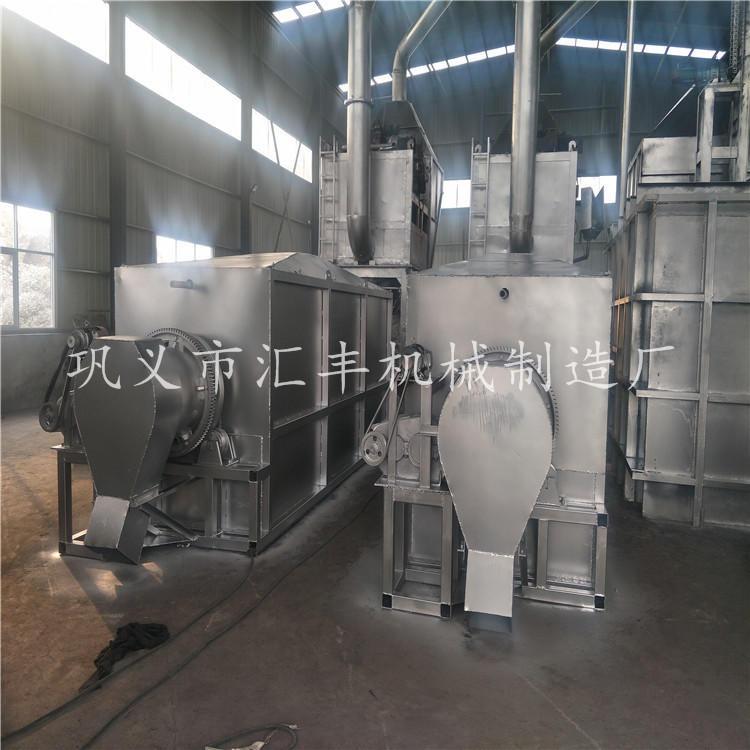 汇丰直销铝灰分离机冷灰机配套设备 大小型冷灰机批发厂家