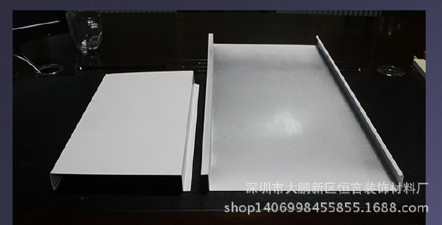 贵阳300面人工折弯G型扣板爆款  铝天花板  金属材料图片