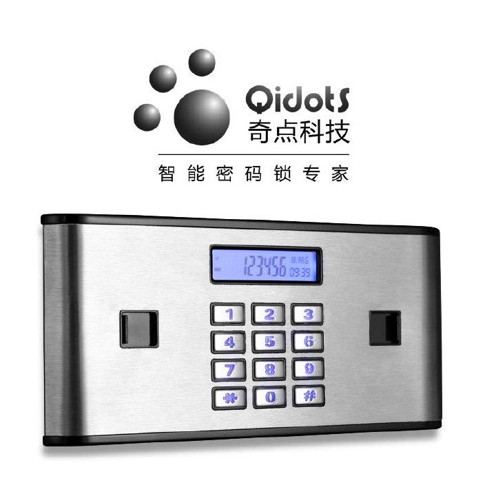 奇点科技电子密码锁液晶屏不锈钢装饰板保险柜密码锁