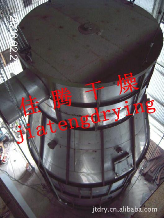 供应白云石专用干燥机-YPG压力喷雾干燥机-喷雾干燥-干燥设备图片