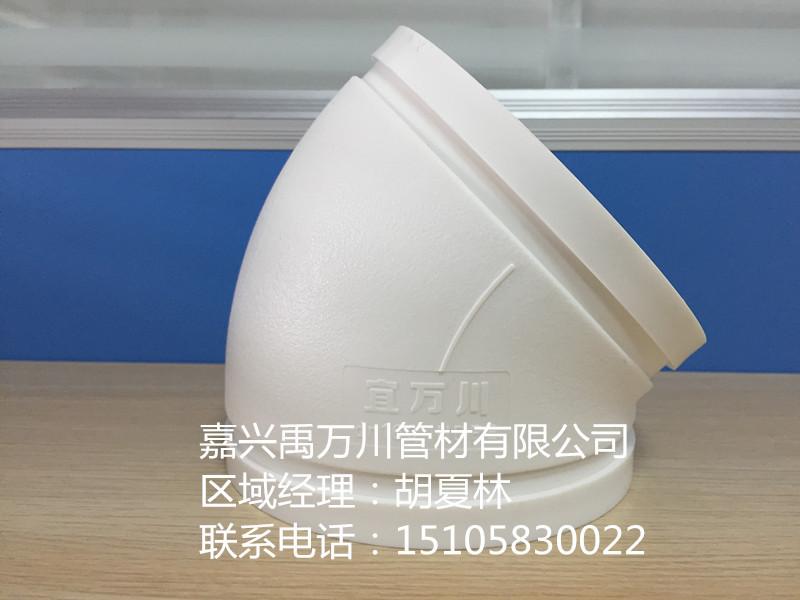 沟槽式HDPE中空排水管,45°直弯,PE沟槽式排水管,PE沟槽静音管示例图4