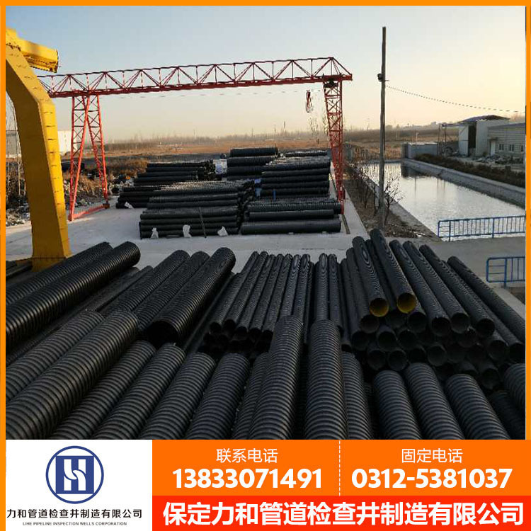 力和管道网上直销 HDPE钢带管 PE钢带管 质量保证 DN600价格示例图11