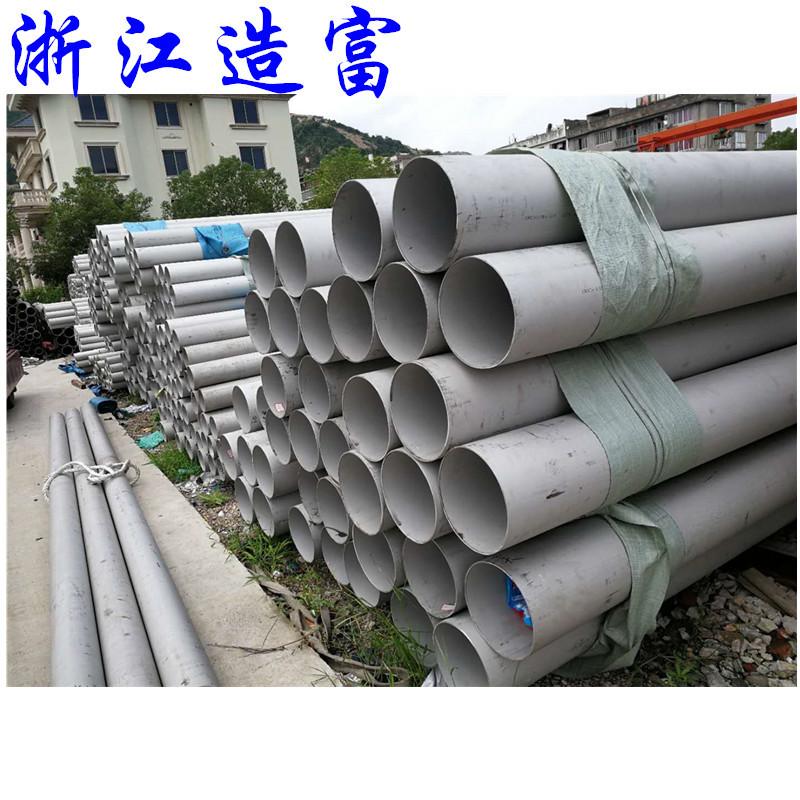 304不锈钢管 不锈钢圆管/316不锈钢管/201不锈钢拉丝管 不锈钢管示例图6