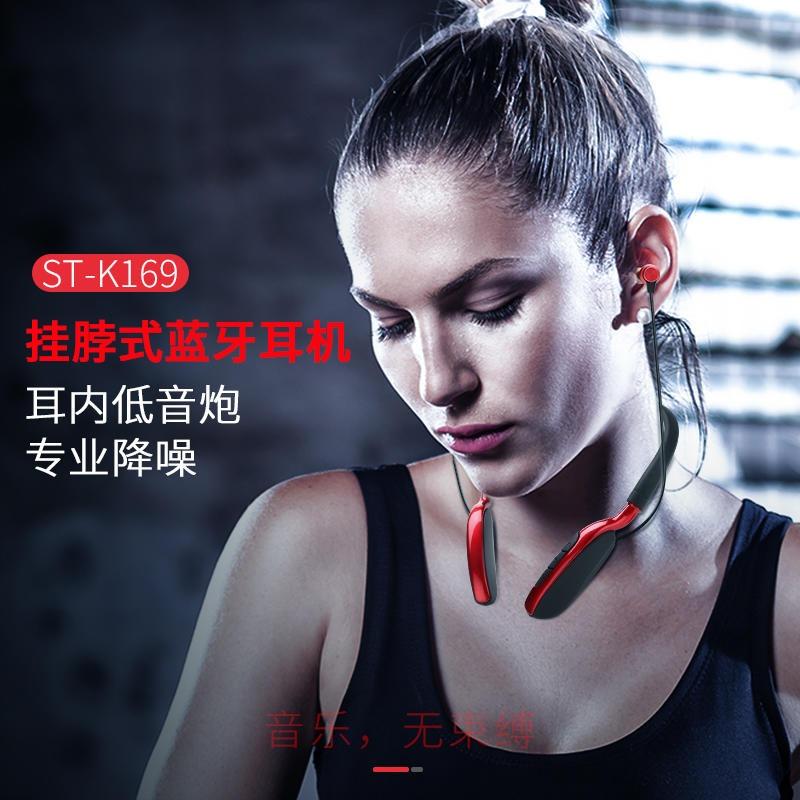 DODGE 颈挂式磁吸运动无线苹果耳机 重低音立体双耳蓝牙插卡耳麦vivo oppo 华为 小米通用耳机厂家一件代发