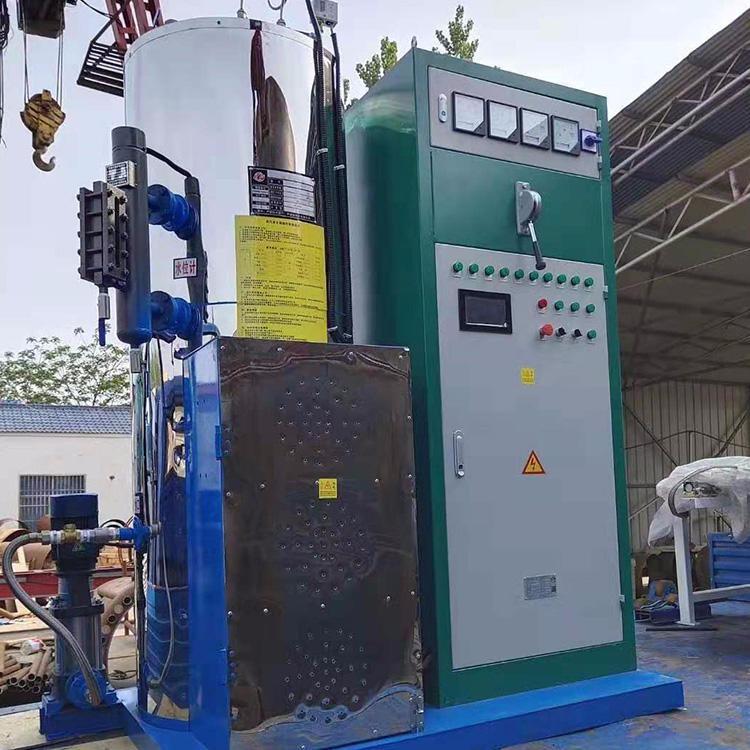 豫锅锅炉 电蒸汽发生器 全自动蒸气锅炉 经久耐用 电加热蒸汽发生器 工业蒸汽发生器