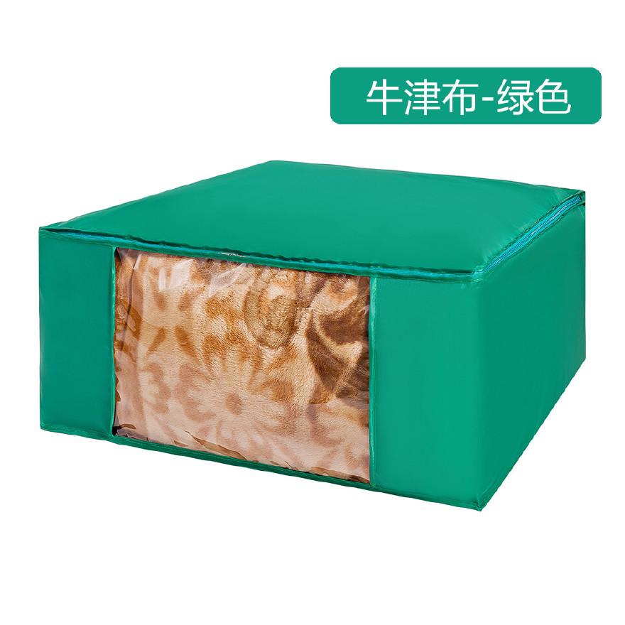 韩式日用家居小号棉被收纳袋牛津布防水防尘棉被套厂家直销棉被袋图片