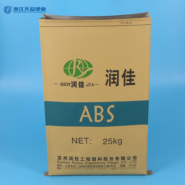 彩色复合化工粉体颗粒袋 塑料化工集装编织袋 通用麦皮袋定制logo