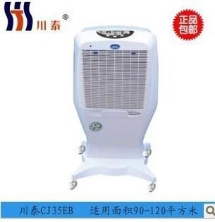 川泰空气?#25442;?#21152;湿器 CJ35EB空气?#25442;?#22120; 商用加湿器空气?#25442;?#21152;湿器