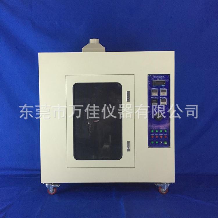 万佳灼热丝试验箱 ZRS-2塑料灼热丝测试机 灼热丝测试仪现货直销