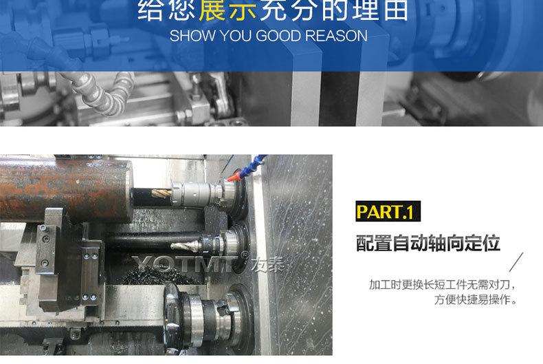 斜式銑打機XS160-2000斜床身多功能銑端面打中心孔機床示例圖9