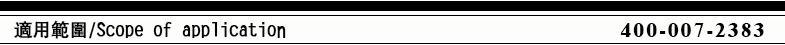 广东仓储香港办公室三亚密集海口档案智能移动云浮资料文件铁皮柜示例图12