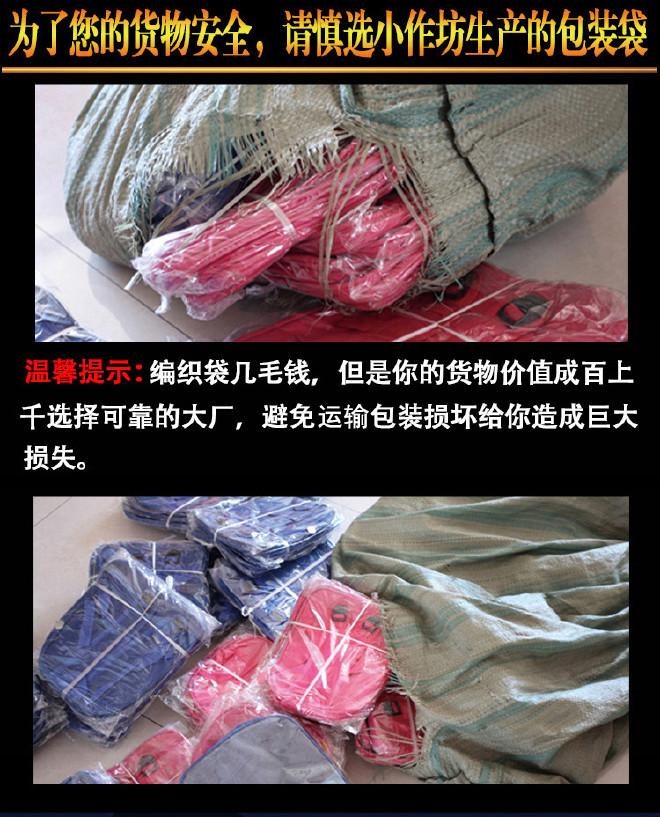 物流包装编织袋特宽蛇皮袋厂家直销打包袋爆款100*152灰色薄款示例图15