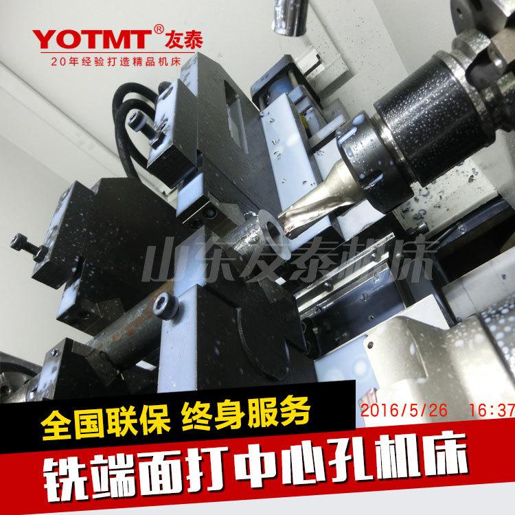 铣端面打中心孔机床ZK8210-600, 凸轮轴铣打机,铣平面钻中心孔机