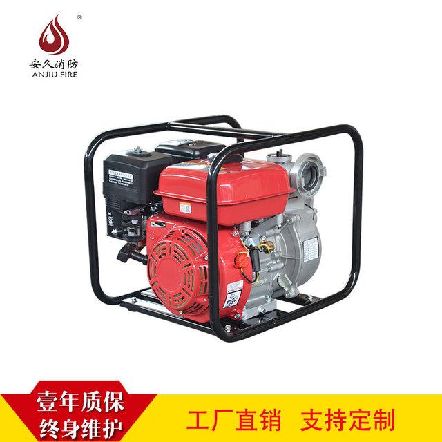 手抬式气动消防泵防汛抗旱消防泵水泵汽油吸水泵外贸出口厂家直销